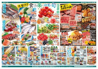 6/11号 つきなかの市!
